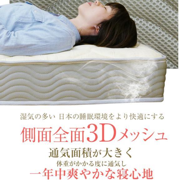 マットレス ポケットコイル シングル または 85スモールシングル ベッド用 ポケットコイルマットレス EN101P|bedandmat|13
