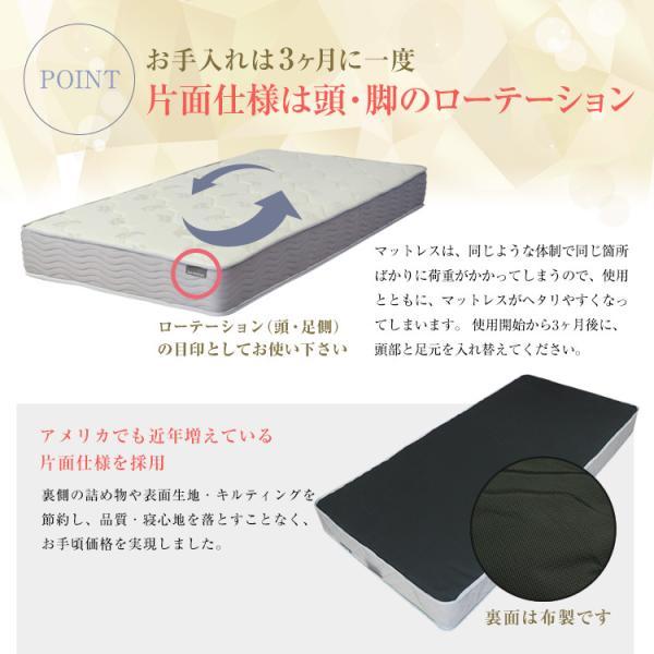 マットレス ポケットコイル シングル または 85スモールシングル ベッド用 ポケットコイルマットレス EN101P|bedandmat|16