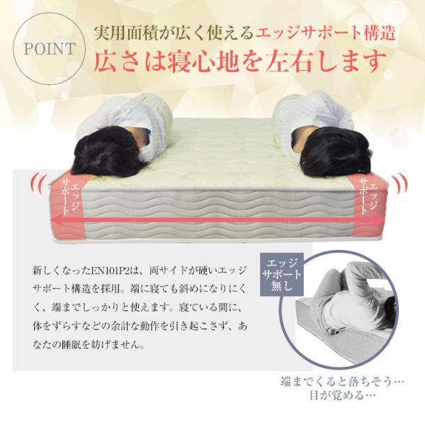 マットレス ポケットコイル シングル または 85スモールシングル ベッド用 ポケットコイルマットレス EN101P|bedandmat|03