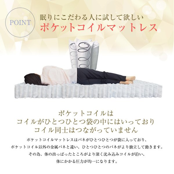 マットレス ポケットコイル シングル または 85スモールシングル ベッド用 ポケットコイルマットレス EN101P|bedandmat|06