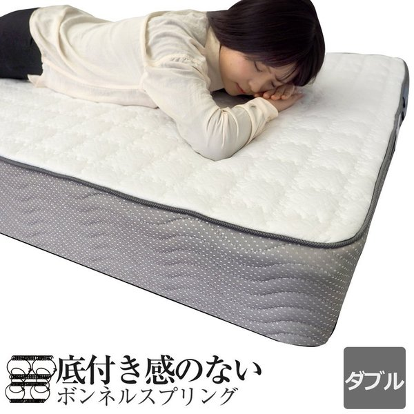 マットレス ボンネルコイル ダブル スプリング ベッド用 3Dメッシュ 耐久性 BB102B|bedandmat
