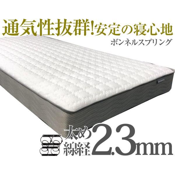 マットレス ボンネルコイル ダブル スプリング ベッド用 3Dメッシュ 耐久性 BB102B|bedandmat|03