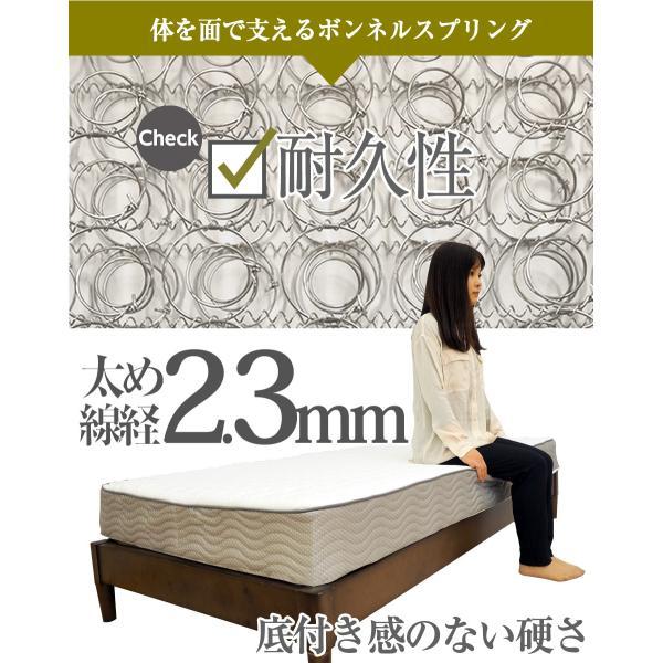 マットレス ボンネルコイル ダブル スプリング ベッド用 3Dメッシュ 耐久性 BB102B|bedandmat|06