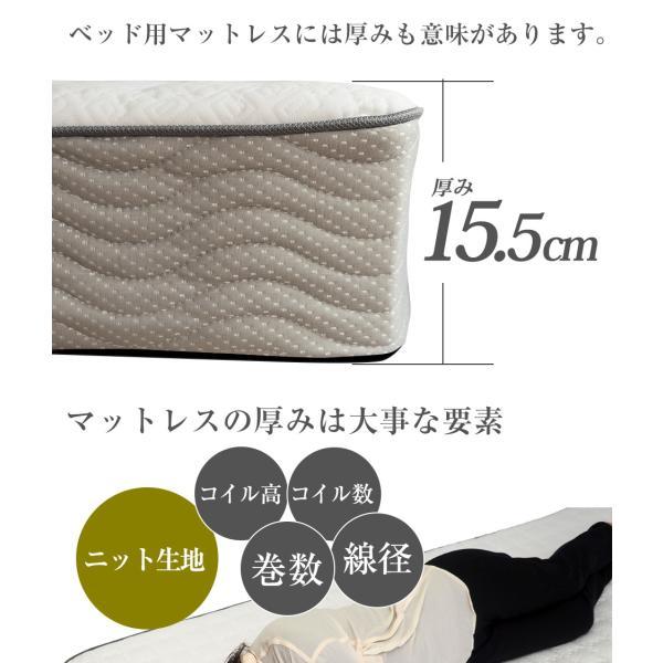 マットレス ボンネルコイル ダブル スプリング ベッド用 3Dメッシュ 耐久性 BB102B|bedandmat|09