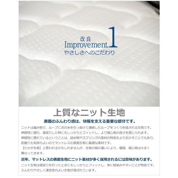 マットレス シングル 三つ折り 85スモールシングル ポケットコイル ベッド用 BB133BP3|bedandmat|04