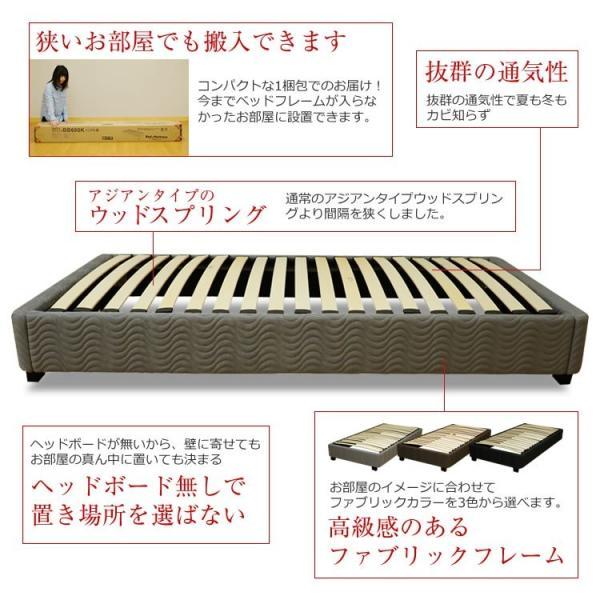 ベッドフレーム シングル ボックススプリング BB600K ノックダウン 組み立て式|bedandmat|02