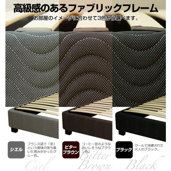 ベッドフレーム シングル ボックススプリング BB600K ノックダウン 組み立て式|bedandmat|03