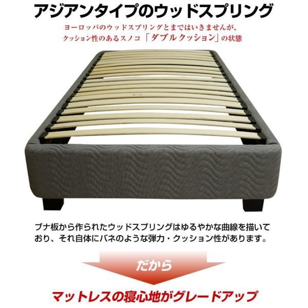 ベッドフレーム シングル ボックススプリング BB600K ノックダウン 組み立て式|bedandmat|04