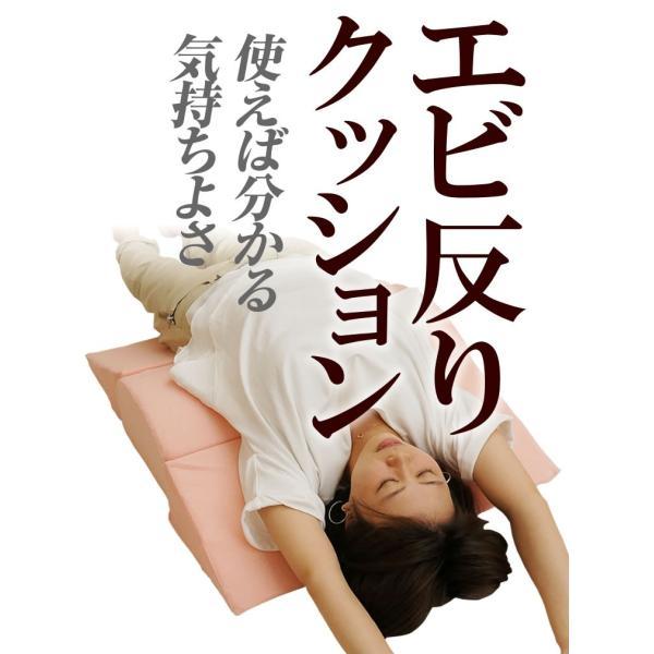 背中ストレッチクッション 寝返り防止クッション 体位変換 ウレタン 三角 アーチ エビ反りクッション 腰枕|bedandmat|02
