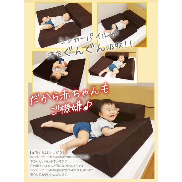 背中ストレッチクッション 寝返り防止クッション 体位変換 ウレタン 三角 アーチ エビ反りクッション 腰枕|bedandmat|12