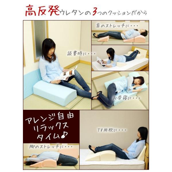 背中ストレッチクッション 寝返り防止クッション 体位変換 ウレタン 三角 アーチ エビ反りクッション 腰枕|bedandmat|13