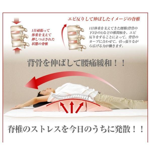 背中ストレッチクッション 寝返り防止クッション 体位変換 ウレタン 三角 アーチ エビ反りクッション 腰枕|bedandmat|06