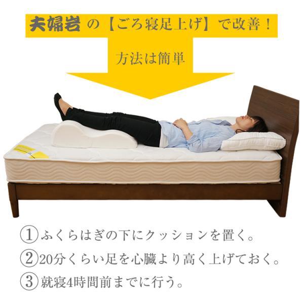 足枕 まくら フットピロー ふくらはぎ むくみ フットケア むくみ防止に リラックス レッグクッション 夫婦岩|bedandmat|11
