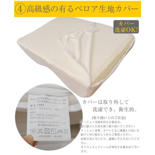足枕 まくら フットピロー ふくらはぎ むくみ フットケア むくみ防止に リラックス レッグクッション 夫婦岩|bedandmat|13
