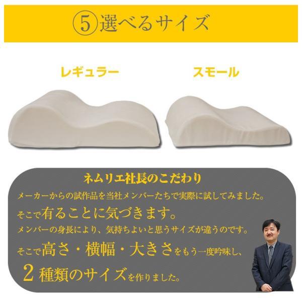 足枕 まくら フットピロー ふくらはぎ むくみ フットケア むくみ防止に リラックス レッグクッション 夫婦岩|bedandmat|15