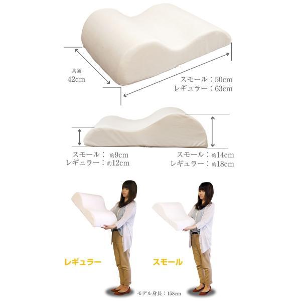 足枕 まくら フットピロー ふくらはぎ むくみ フットケア むくみ防止に リラックス レッグクッション 夫婦岩|bedandmat|16