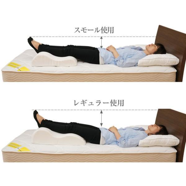 足枕 まくら フットピロー ふくらはぎ むくみ フットケア むくみ防止に リラックス レッグクッション 夫婦岩|bedandmat|17