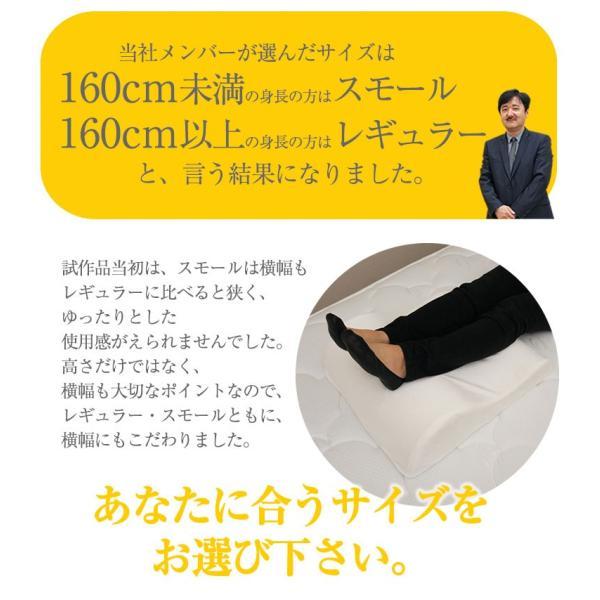 足枕 まくら フットピロー ふくらはぎ むくみ フットケア むくみ防止に リラックス レッグクッション 夫婦岩|bedandmat|18