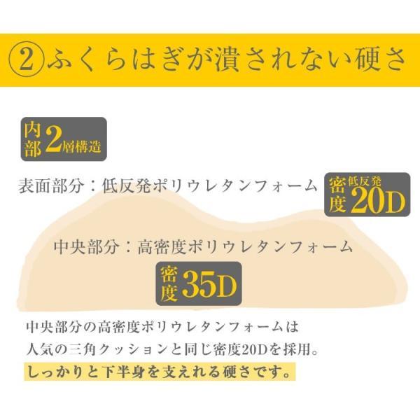 足枕 まくら フットピロー ふくらはぎ むくみ フットケア むくみ防止に リラックス レッグクッション 夫婦岩|bedandmat|06