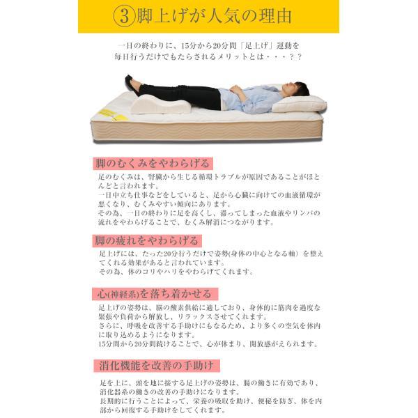足枕 まくら フットピロー ふくらはぎ むくみ フットケア むくみ防止に リラックス レッグクッション 夫婦岩|bedandmat|09