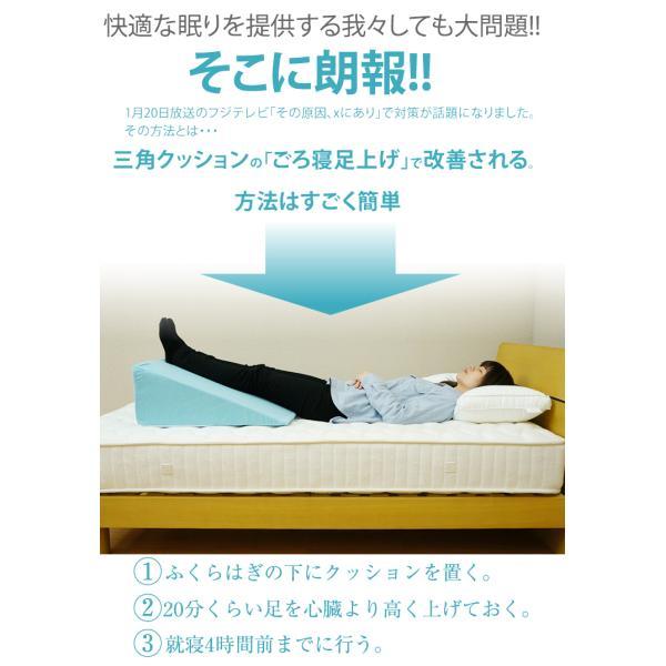 ウレタン 三角クッション 逆流性食道炎 枕 高反発 ベッド 介護 寝返り 洗濯 体位変換 20D 母の日ギフト対応 bedandmat 15