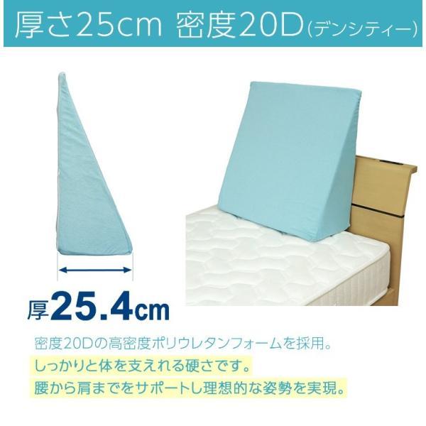 ウレタン 三角クッション 逆流性食道炎 枕 高反発 ベッド 介護 寝返り 洗濯 体位変換 20D 母の日ギフト対応 bedandmat 05