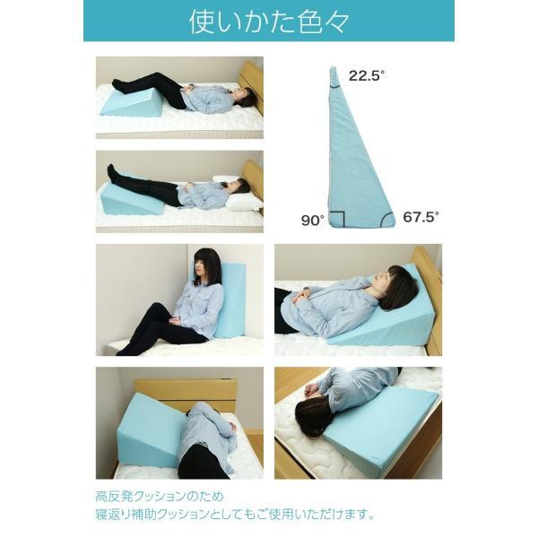 ウレタン 三角クッション 逆流性食道炎 枕 高反発 ベッド 介護 寝返り 洗濯 体位変換 20D 母の日ギフト対応 bedandmat 08
