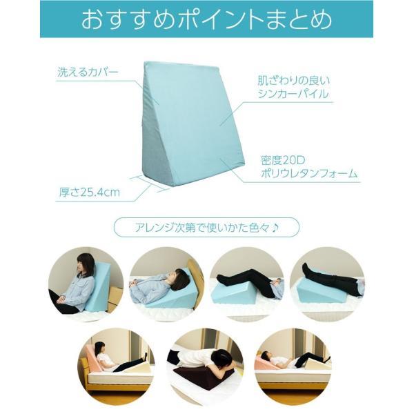 ウレタン 三角クッション 逆流性食道炎 枕 高反発 ベッド 介護 寝返り 洗濯 体位変換 20D 母の日ギフト対応 bedandmat 09