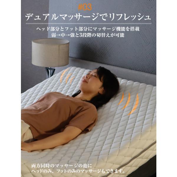 電動ベッド ベッド セミダブル 電動リクライニングベッド  アジャスタブルベース G-Free g-free グレー|bedandmat|11