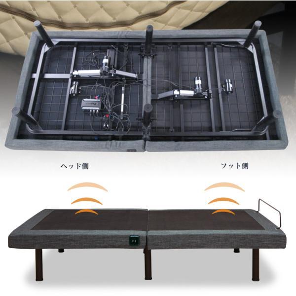 電動ベッド ベッド セミダブル 電動リクライニングベッド  アジャスタブルベース G-Free g-free グレー|bedandmat|12