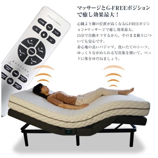 電動ベッド ベッド セミダブル 電動リクライニングベッド  アジャスタブルベース G-Free g-free グレー|bedandmat|13
