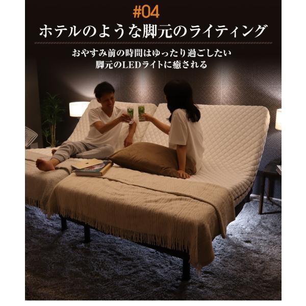 電動ベッド ベッド セミダブル 電動リクライニングベッド  アジャスタブルベース G-Free g-free グレー|bedandmat|14