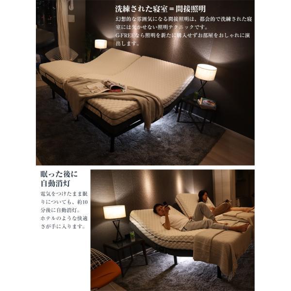 電動ベッド ベッド セミダブル 電動リクライニングベッド  アジャスタブルベース G-Free g-free グレー|bedandmat|15