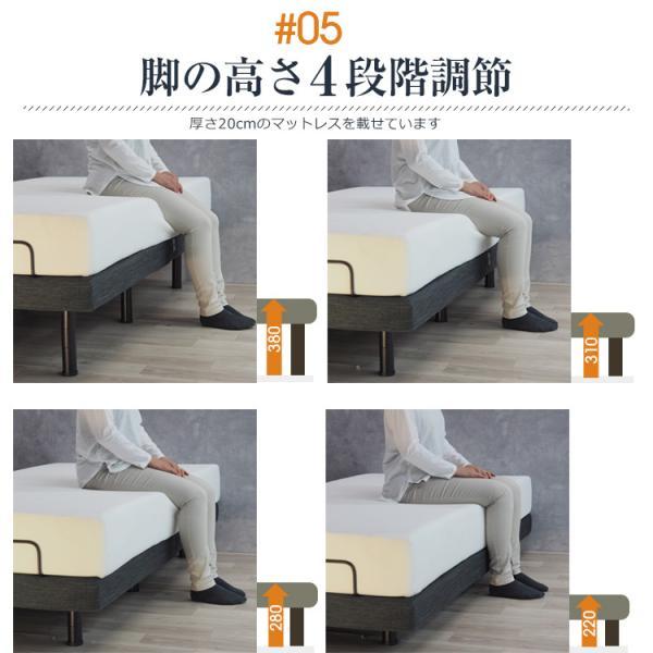 電動ベッド ベッド セミダブル 電動リクライニングベッド  アジャスタブルベース G-Free g-free グレー|bedandmat|16