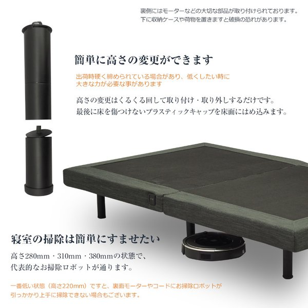 電動ベッド ベッド セミダブル 電動リクライニングベッド  アジャスタブルベース G-Free g-free グレー|bedandmat|17