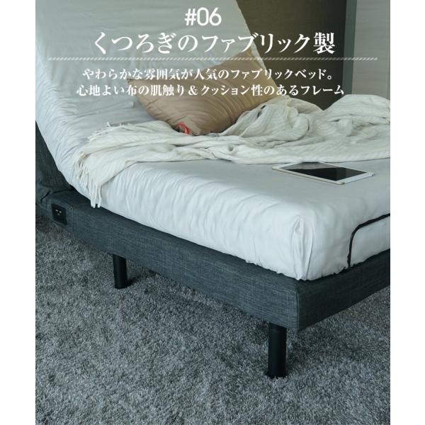電動ベッド ベッド セミダブル 電動リクライニングベッド  アジャスタブルベース G-Free g-free グレー|bedandmat|18