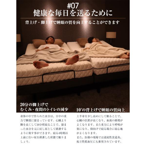電動ベッド ベッド セミダブル 電動リクライニングベッド  アジャスタブルベース G-Free g-free グレー|bedandmat|19