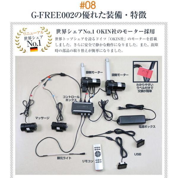 電動ベッド ベッド セミダブル 電動リクライニングベッド  アジャスタブルベース G-Free g-free グレー|bedandmat|20