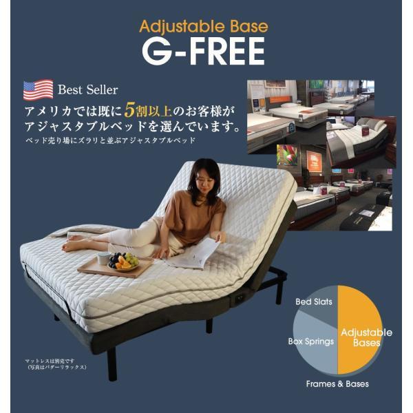 電動ベッド ベッド セミダブル 電動リクライニングベッド  アジャスタブルベース G-Free g-free グレー|bedandmat|03