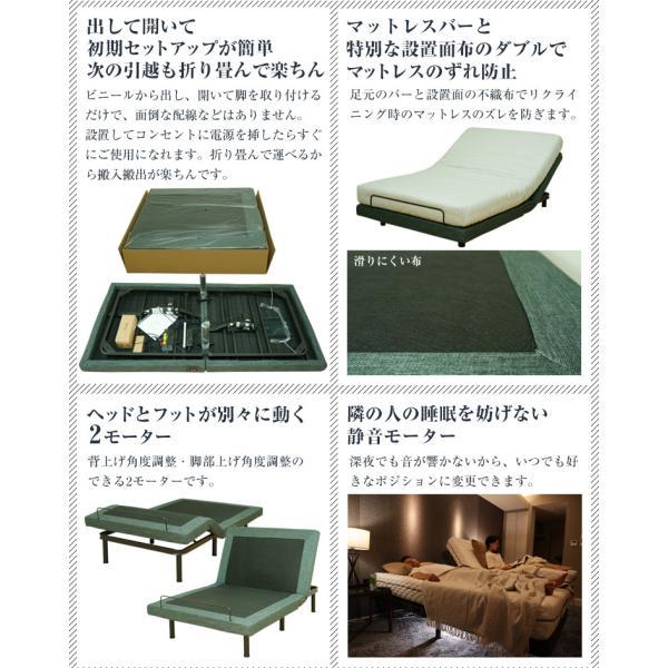 電動ベッド ベッド セミダブル 電動リクライニングベッド  アジャスタブルベース G-Free g-free グレー|bedandmat|21