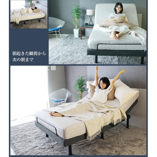 電動ベッド ベッド セミダブル 電動リクライニングベッド  アジャスタブルベース G-Free g-free グレー|bedandmat|04