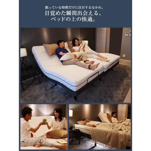 電動ベッド ベッド セミダブル 電動リクライニングベッド  アジャスタブルベース G-Free g-free グレー|bedandmat|05