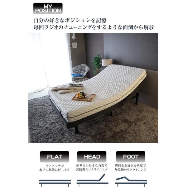 電動ベッド ベッド セミダブル 電動リクライニングベッド  アジャスタブルベース G-Free g-free グレー|bedandmat|08