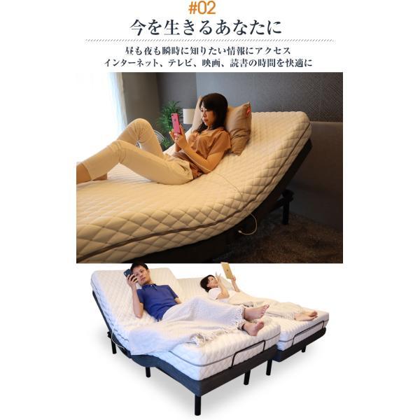 電動ベッド ベッド セミダブル 電動リクライニングベッド  アジャスタブルベース G-Free g-free グレー|bedandmat|09