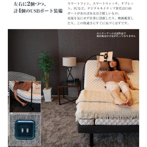 電動ベッド ベッド セミダブル 電動リクライニングベッド  アジャスタブルベース G-Free g-free グレー|bedandmat|10