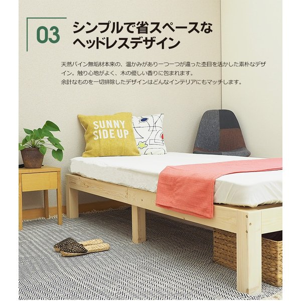 すのこベッド シングル 85スモールシングル  木製ベッドフレーム 真骨頂|bedandmat|11