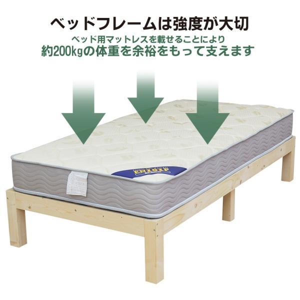 すのこベッド シングル 85スモールシングル  木製ベッドフレーム 真骨頂|bedandmat|16