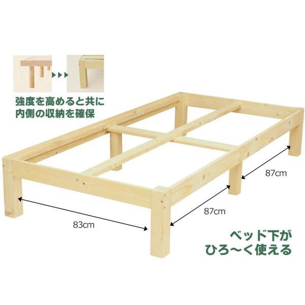 すのこベッド シングル 85スモールシングル  木製ベッドフレーム 真骨頂|bedandmat|17