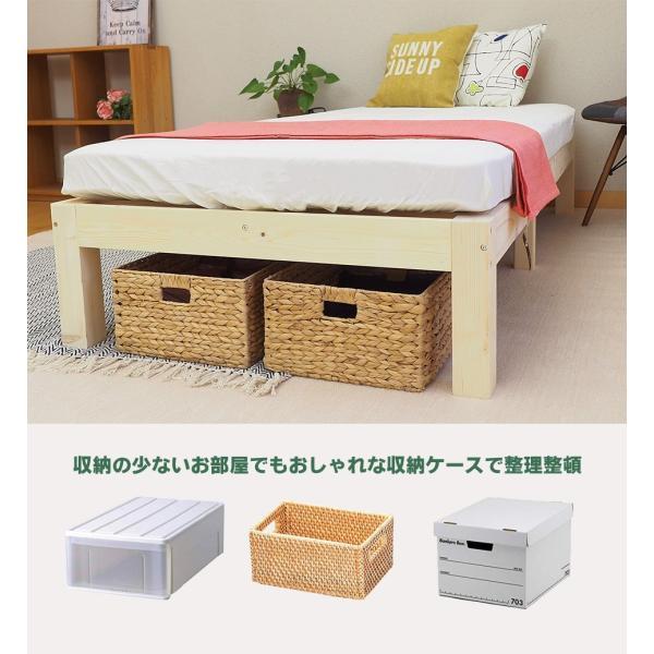 すのこベッド シングル 85スモールシングル  木製ベッドフレーム 真骨頂|bedandmat|18