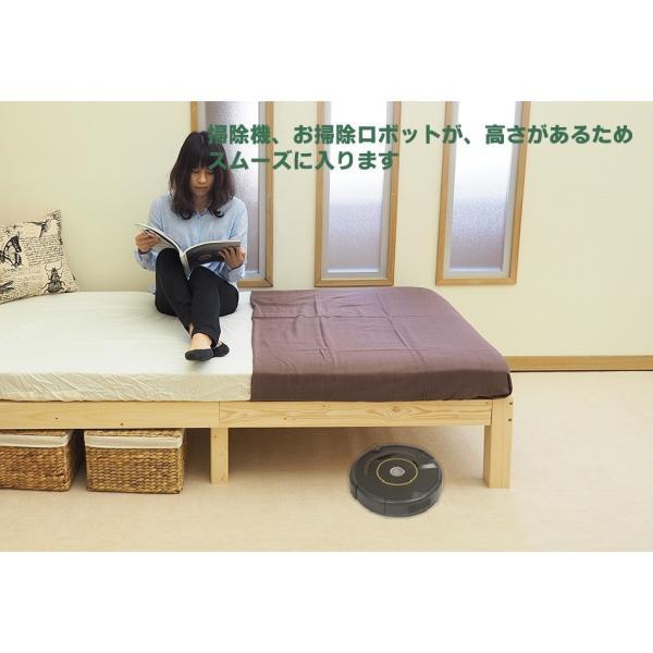 すのこベッド シングル 85スモールシングル  木製ベッドフレーム 真骨頂|bedandmat|19